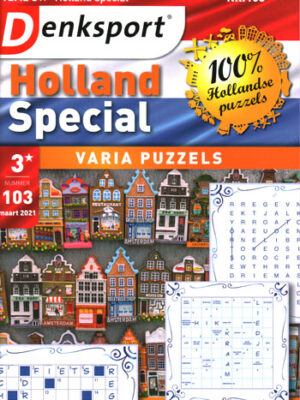 dsp holland special 103-2021