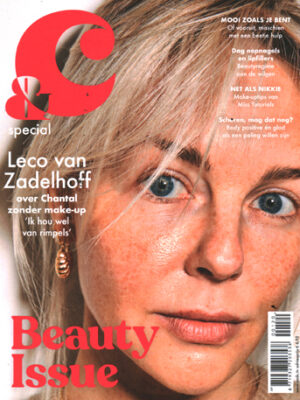 and see beauty issue 2020